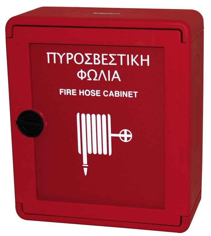Fire Cabinets Pvc Fire Hose Cabinet With Transparent